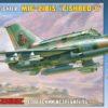 Советский истребитель МиГ-21БИС
