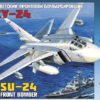 Советский фронтовой бомбардировщик Су-24