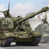 "152-мм САУ 2С19 ""Мста"" (1:35)"