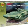 Советская боевая машина пехоты БМП-1
