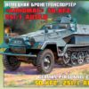 "Немецкий бронетранспортер ""Ханомаг"" Sd.Kfz 251/1 AusF.B"