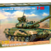 Российский основной боевой танк Т-90