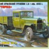 "Советский армейский грузовик 1,5т образца 1943 г. ""Полуторка""(ГАЗ–ММ)"