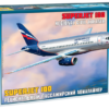 Региональный пассажирский авиалайнер Superjet 100