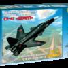 """Российский сверхманевренный истребитель пятого поколения Су-47 """"Беркут"""""""