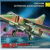 Советский истребитель-бомбардировщик МиГ-27