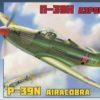 """Истребитель П-39Н """"Аэрокобра"""""""