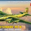 Советский дальний бомбардировщик ПЕ-8