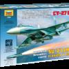 Российский многоцелевой истребитель завоевания превосходства в воздухе Су-27СМ