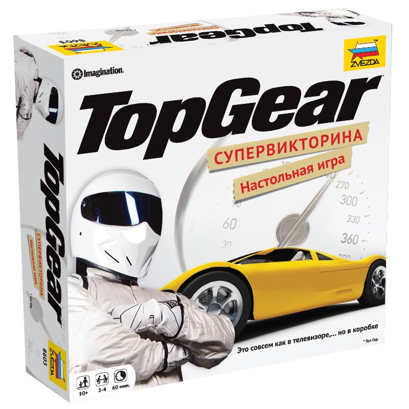 Топгир (TopGear)
