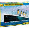 Пассажирский лайнер Титаник