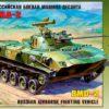 Российская боевая машина пехоты БМД-2