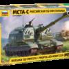 Российская самоходная 152-мм артиллерийская установка Мста-С