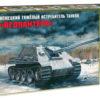 """Тяжелый немецкий истребитель танков """"Ягдпантера"""" SD.KFZ.173"""