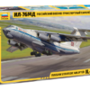 Военно-транспортный самолёт Ил-76МД