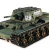 Радиоуправляемый танк Taigen Russia KV-1 HC (инфракрасный) 2.4GHz 1:16