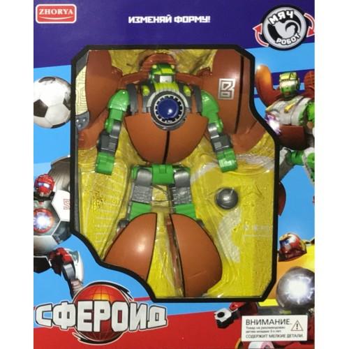 """Робот-трансформер """"Cферойд"""" – Робот-мяч ZYB-B1580-2"""