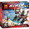 "Конструктор аналог LEGO Ninjago70599 ""Дракон Коула"" 97 деталей"