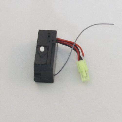 Блок радиоуправления HSP – 58050