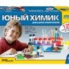"""Игровой набор """"Домашняя лаборатория"""" – Юный химик"""