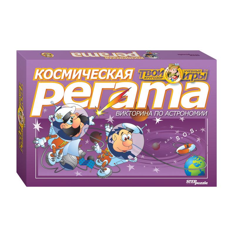 """Викторина по астрономии """"Космическая регата"""""""