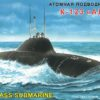 """140054 атомная подводная лодка К-123 (""""Альфа"""") (1:400)"""