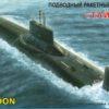 """170067 Подводный ракетный крейсер """"Тайфун"""" (1:700)"""