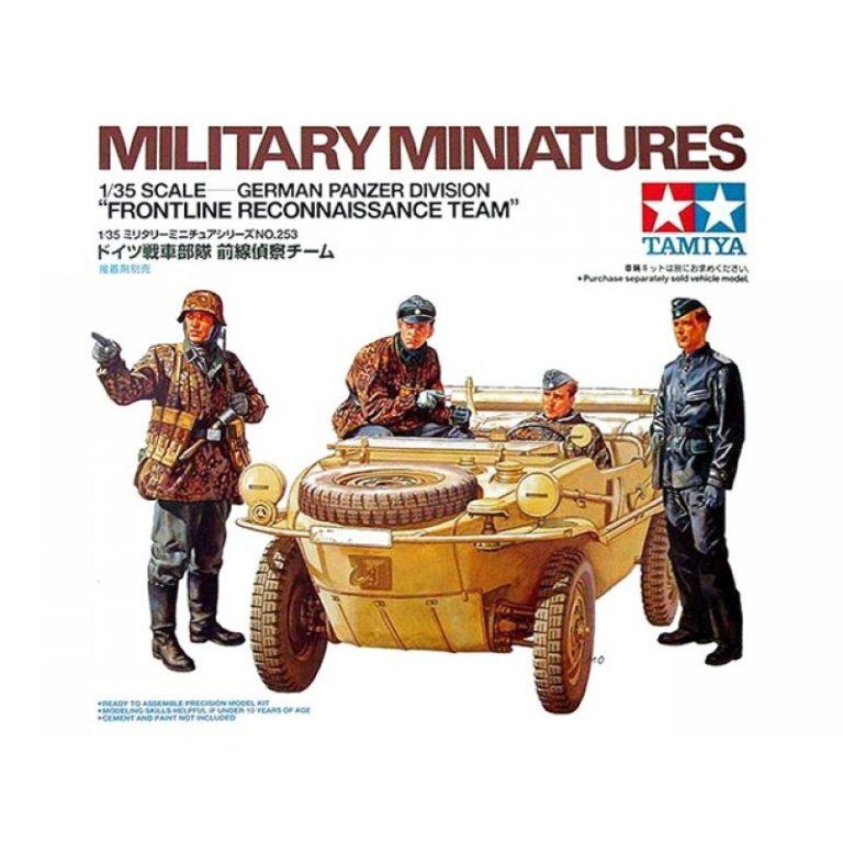 Немецкие командиры танковой дивизии на рекогносцировке (4 фигуры) (1:35)