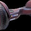 Гироскутер ZX-11 Pro – Бордовый