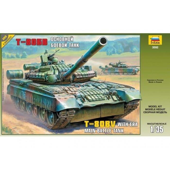 Российский основной боевой танк Т-80Б (Ограниченный выпуск)