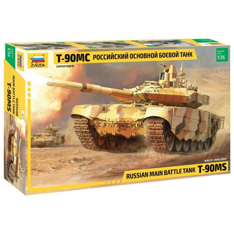 3675 Российский основной боевой танк Т-90МС