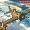 204802 самолёт истребитель И-16 тип 18 Героя Советского Союза Василия Голубева (1:48)