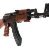 Детское оружие HC-Toys Автомат Калашникова АК-47
