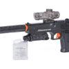 Детское оружие HC-Toys Пистолет автоматический с электроприводом