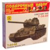 ПН303507 танк Т-34-85 (1:35)