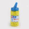 HC-Toys Пули BB 6 мм 2000 шт