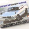 24194 TAMIYA NISSAN SKYLINE 2000 GT-R (1:24)