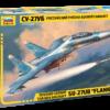 Российский учебно-боевой самолёт Су-27УБ