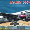 """230033 самолет Боинг 777-200 """"Аэрофлот"""" (1:300)"""