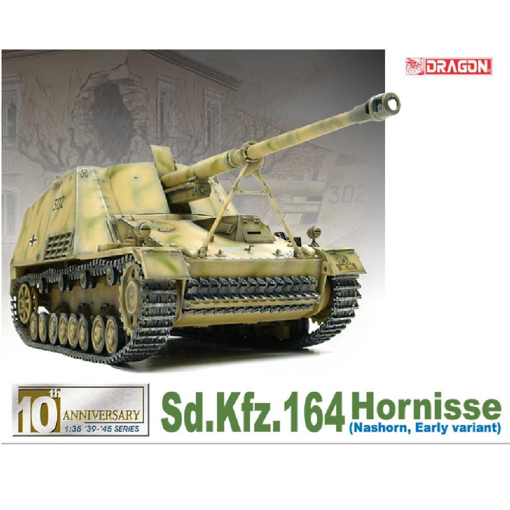 6165Д Танк Sd.Kfz. 164 Hornisse Dragon, 1/35