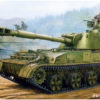 "05543 152-мм САУ 2С3 ""Акация"" (1:35)"