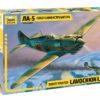 Советский истребитель Ла-5