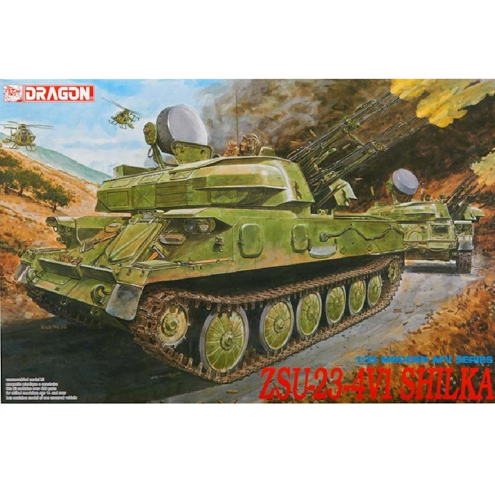 3521Д Зенитная установка ZSU-23 Shilka Dragon, 1/35