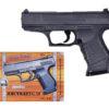 Детское оружие HC-Toys Пистолет Walther P99 HC-G19
