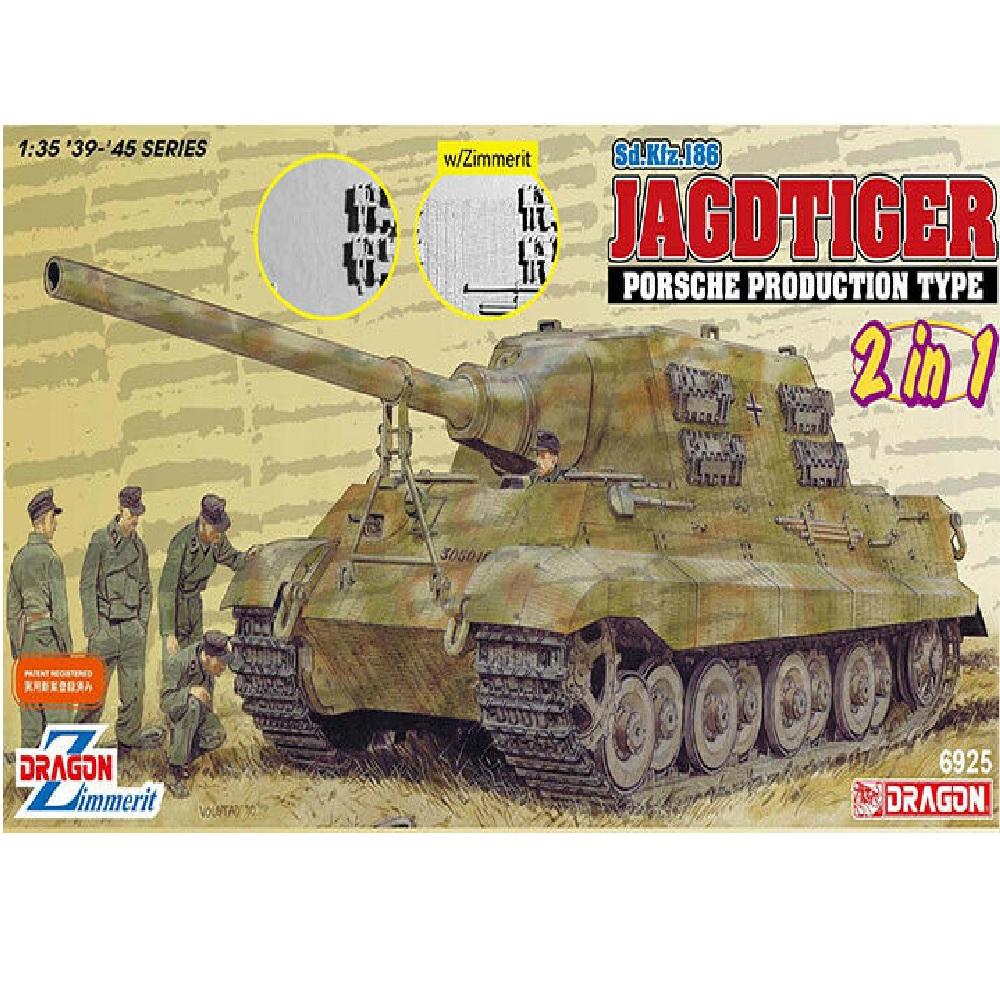 САУ Sd.Kfz.186 Jagdtiger Porsche Production Type (2 in 1) (1:35)