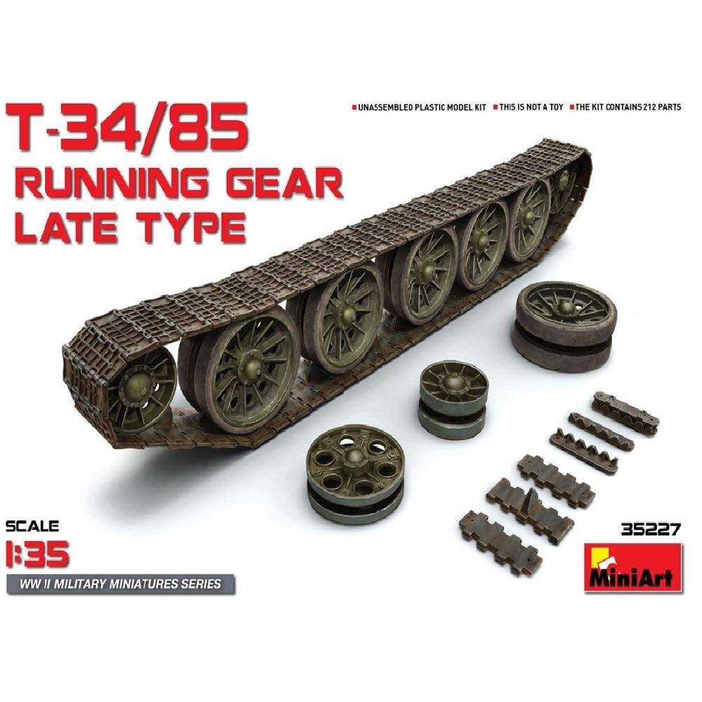 Аксессуары T-34/85 RUNNING GEAR LATE TYPE (1:35)
