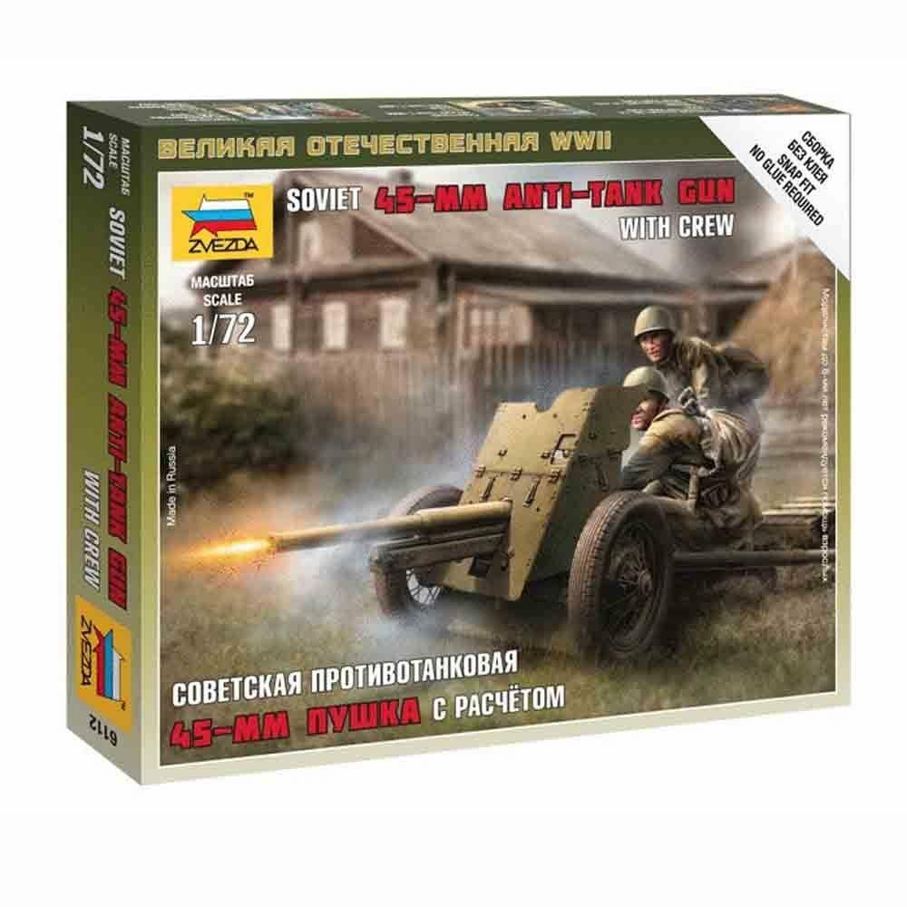 Советская противотанковая пушка