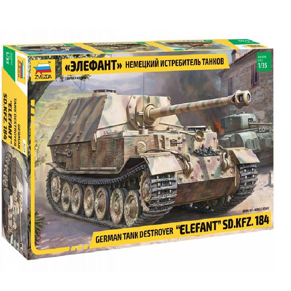 Немецкий истребитель танков «Элефант»