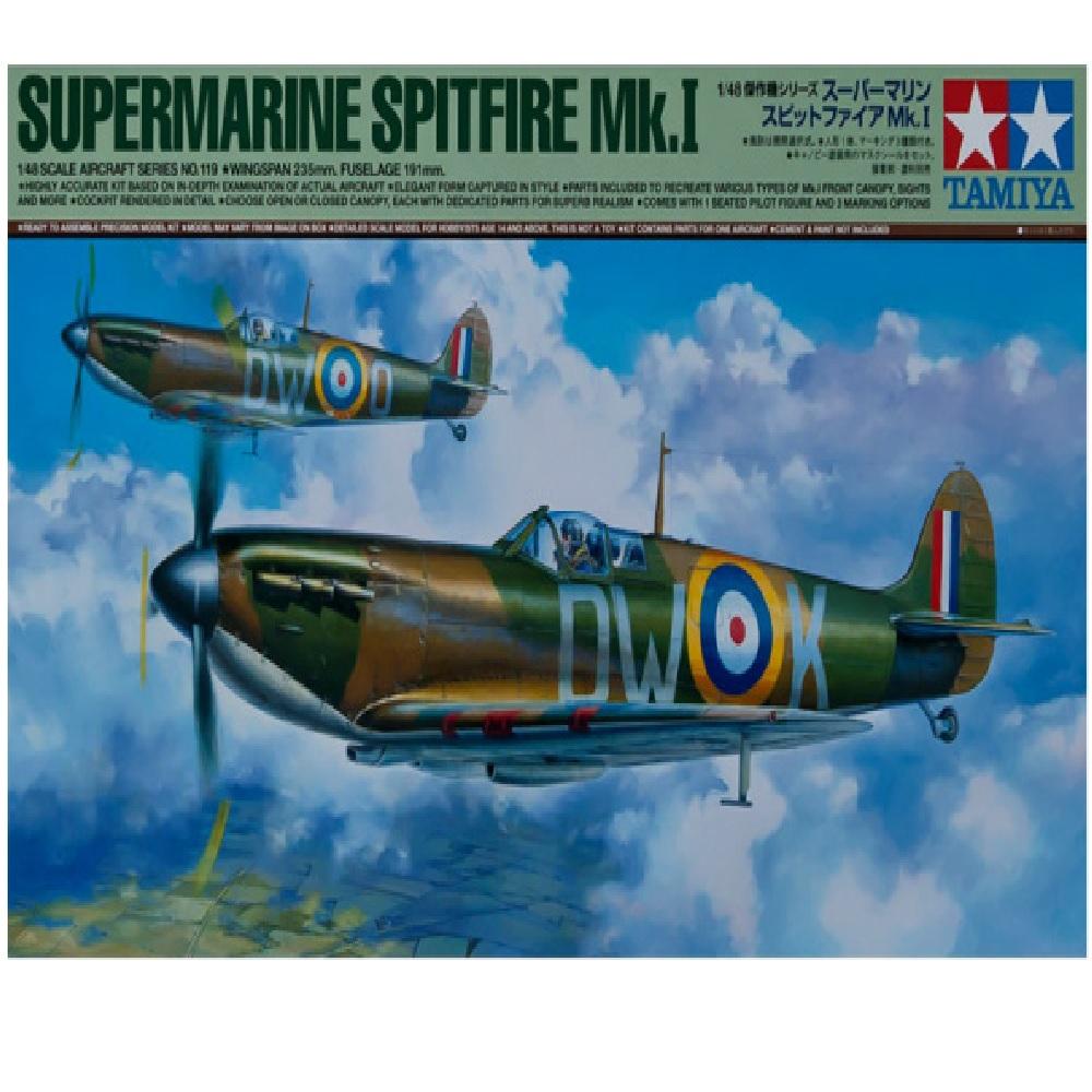 Британский истребитель Supermarine Spitfire Mk.I (1:48)
