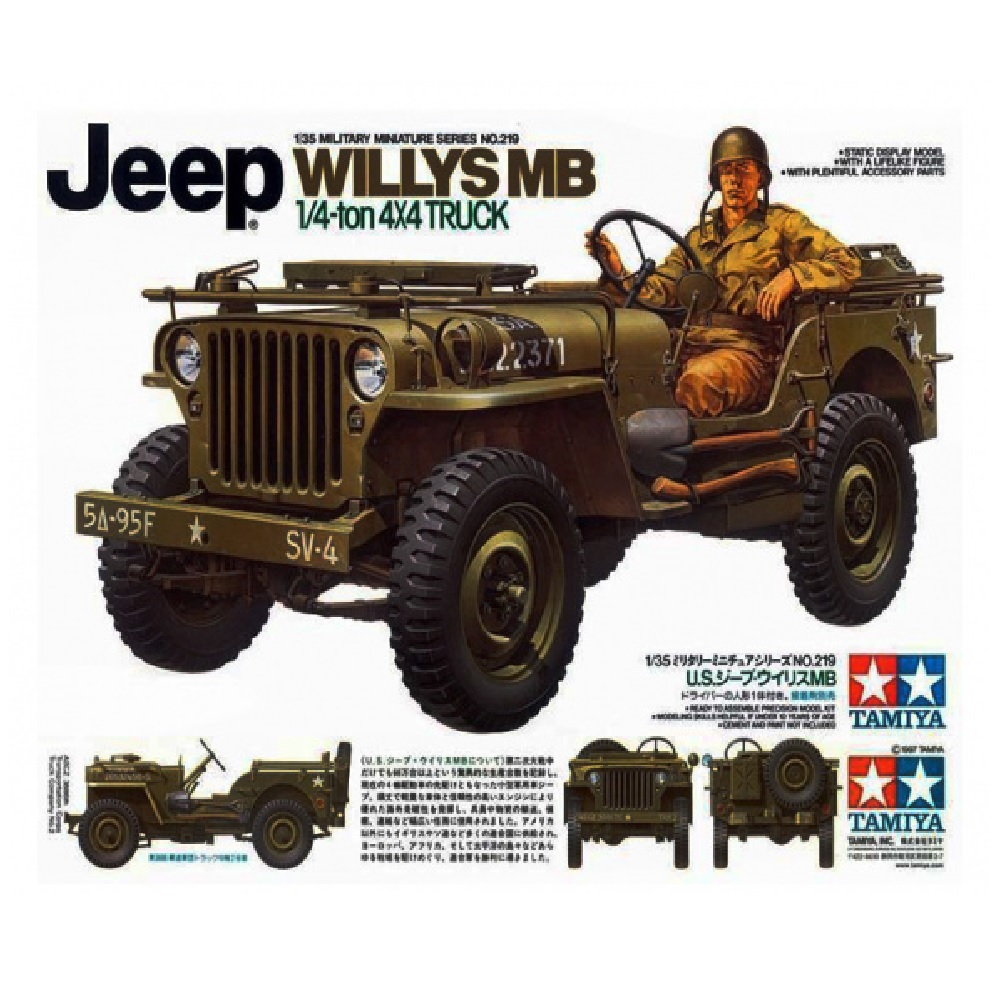 Американский 1/4-тонный джип 4х4 Willys MB с фигурой водителя (1:35)
